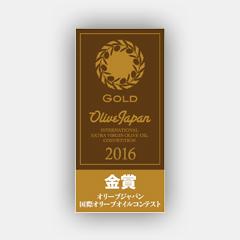 japan-oro
